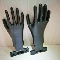 Full coating & 3/4 coating glove Mould-8 of And brand