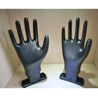 3/4 coating and palm coating nitrile and latex mould with quality